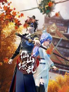 Xianshan liaoluan anime
