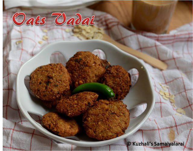 OATS VADA/OATS MASALA VADA/ HOW TO MAKE OATS VADA