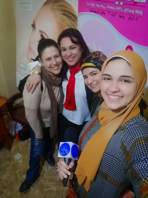 """""""أنتي جميلة """" شعار جمعية سحر الحياة في عيد الأم"""