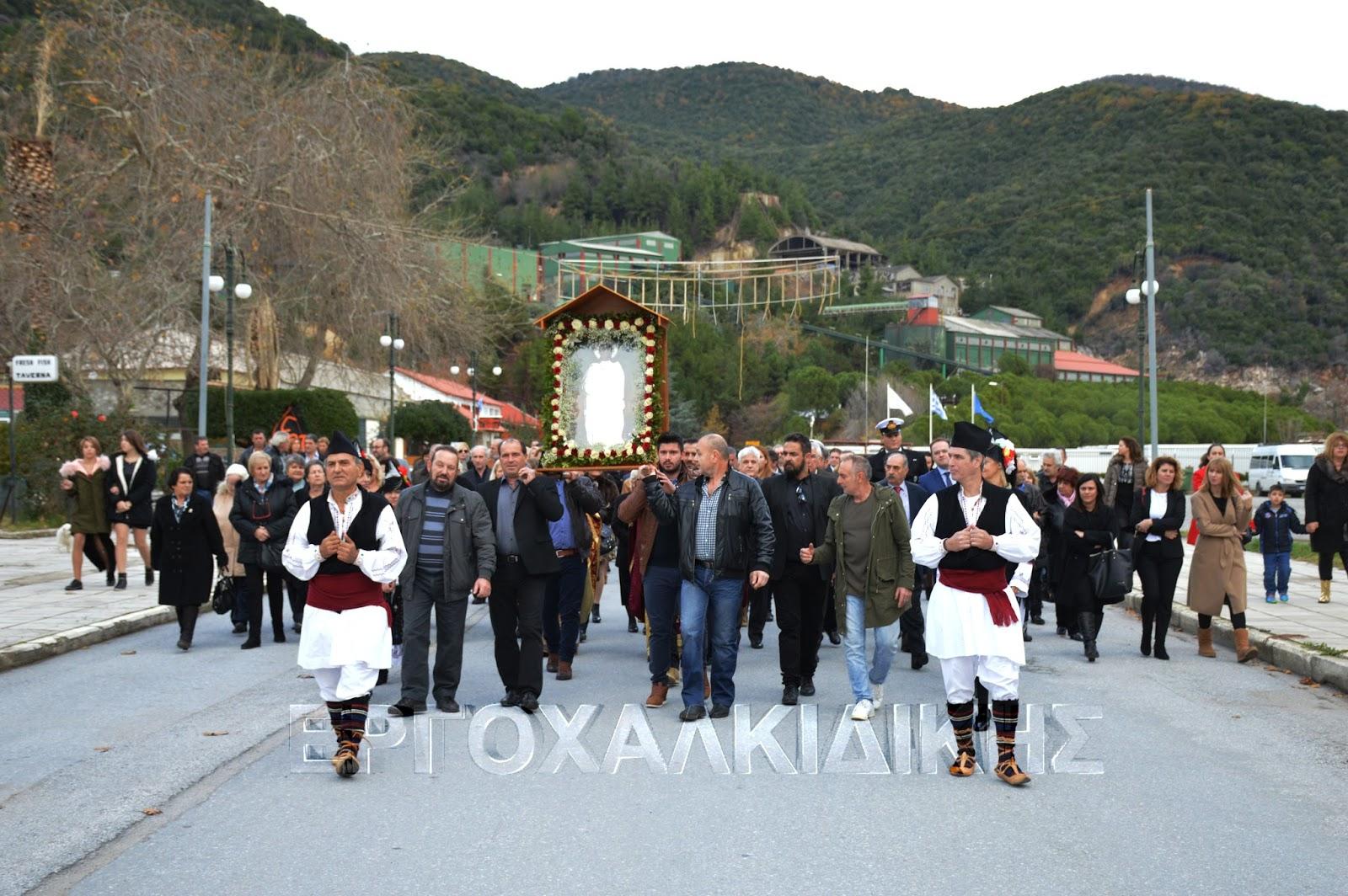 Λαμπρός εορτασμός της Αγίας Βαρβάρας στο Στρατώνι Χαλκιδικής (φωτορεπορτάζ)