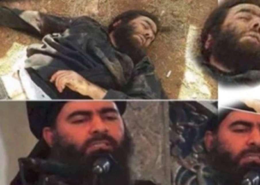 Mohamed Ben Salem al-Ayouni Asal Tunisia Dijagokan Pimpin ISIS Setelah Baghdadi Tewas