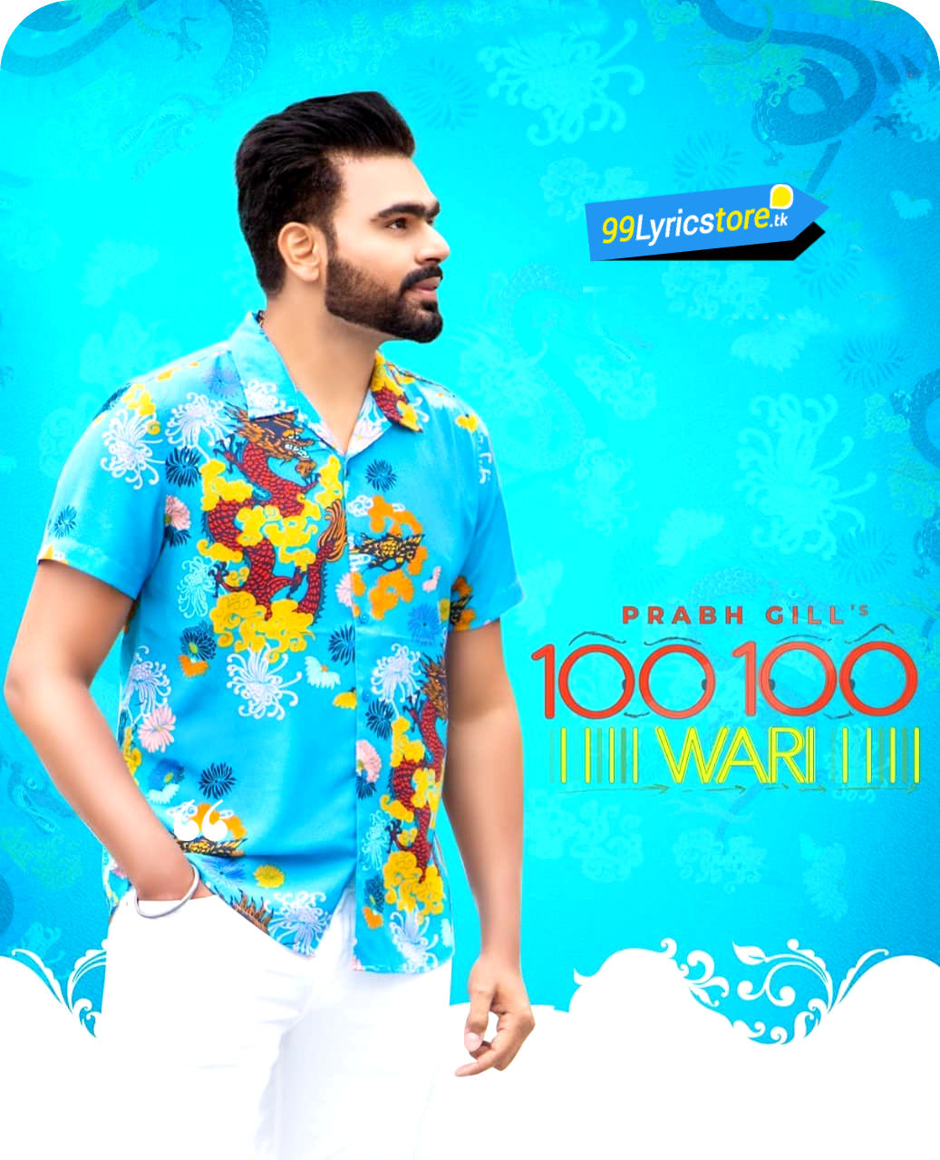 Prabh Gill Song Lyrics, Prabh Gill Punjabi Song Lyrics, Lates Punjabi Song Lyrics 2018, Latest Punjabi Song images, 100 100 Wari Punjabi Song Images, Prabhi Gill 100 100 Wari Song Lyrics 2018,