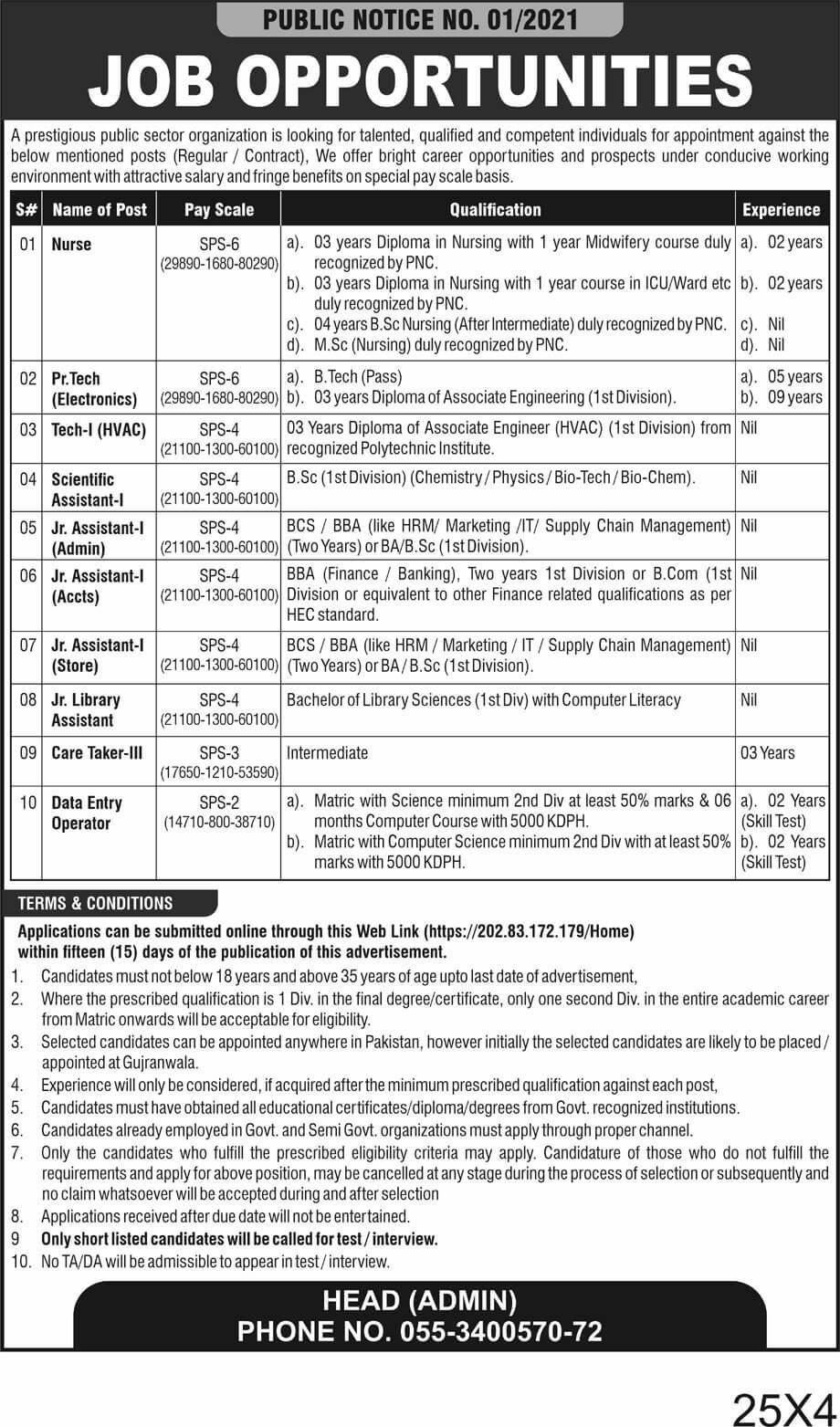 Pakistan Atomic Energy Commission PAEC Jobs 2021 Advertisement