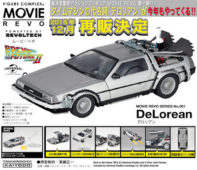 http://www.shopncsx.com/delorean.aspx