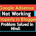 Why Google Adsense Is Not Working Properly In Blogger