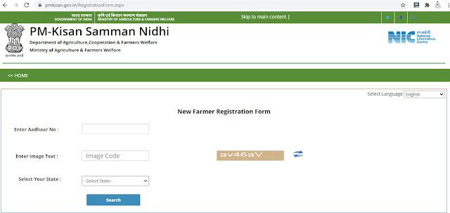 pm-kisan-online-registration-1