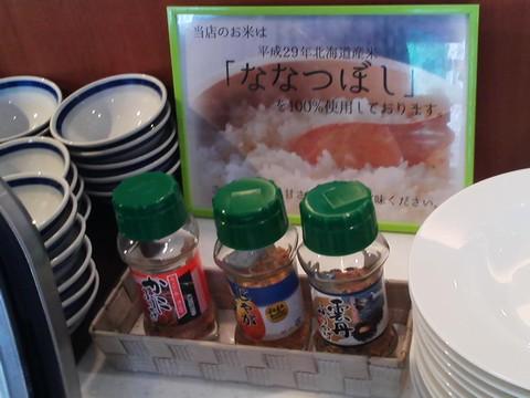 ビュッフェコーナー:ふりかけ 札幌東急REIホテル サウスウエスト