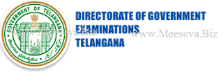 telangana-ssc-Ts-10th-time-table-2017