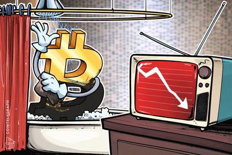 Падение биткоина на рынке