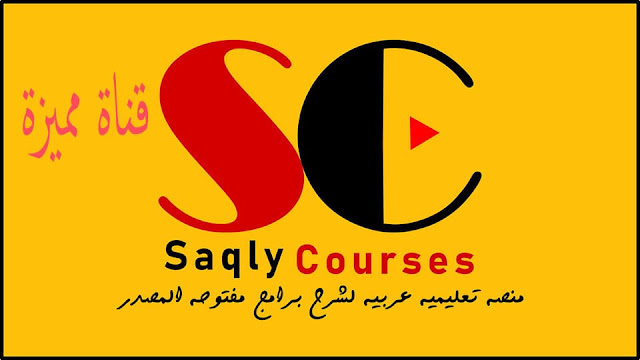 Sagly Courses
