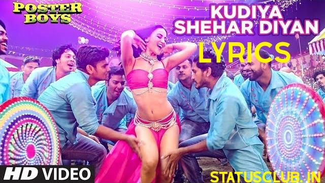 Kudiya Shehar Di Lyrics by Poster Boys