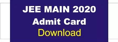 jee-main-2021-admit-card