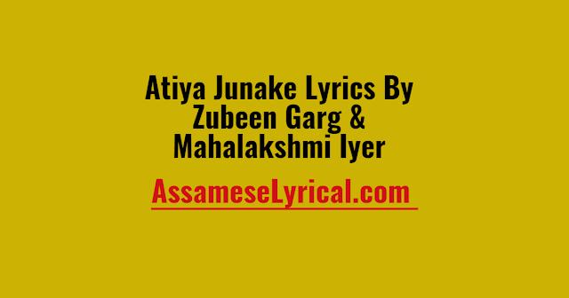 Atiya Junake Lyrics
