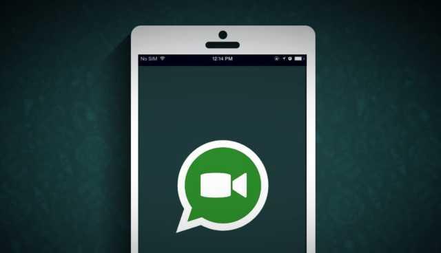 como hackear whatsapp sin utilizar el celular de la victima