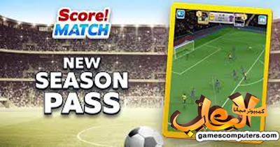 Math Soccer