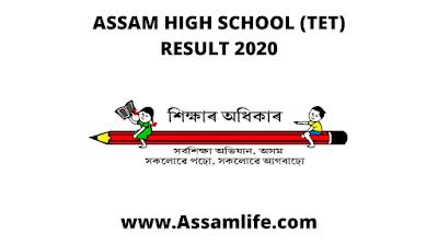 ASSAM HIGH SCHOOL (TET) RESULT 2020 || Check Your Result