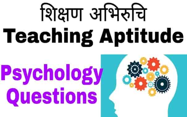Teaching aptitude in hindi / psychology questions - शिक्षण अभिरुचि Uttarakhand D EL ED / B Ed / TeT / ctet