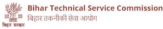 BTSC Medical Officer Recruitment 2021 - Online Form For Total 5000 Vacancy