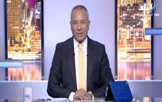 برنامج على مسئوليتى مع أحمد موسى حلقة الاثنين 7-8-2017