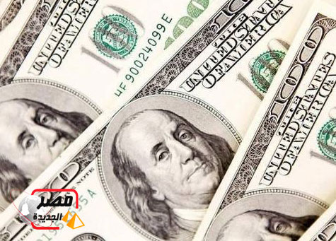 سعر صرف الدولار الأمريكي مقابل الجنيه المصري اليوم السبت ١١-٢-٢٠١٧ بالبنوك والسوق السوداء
