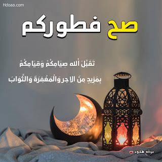 صور صح فطوركم