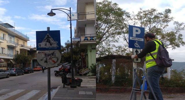 Ηγουμενίτσα: Επαναλαμβανόμενες φθορές στις πινακίδες οδικής κυκλοφορίας