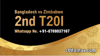 Bangladesh vs Zimbabwe Zimbabwe tour of Bangladesh 2nd T20 100% Sure
