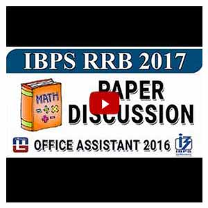 OFFICE ASSISTANT 2016 | PAPER DISCUSSION | IBPS | RRB 2017