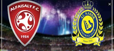 +◀️ مباراة النصر والفيصلي مباشر 5-5-2021  والقنوات الناقلة الدوري السعودي