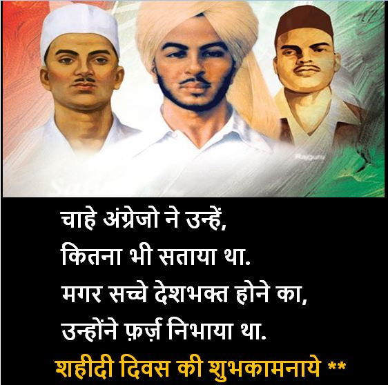 martyrs day images, martyrs day images download