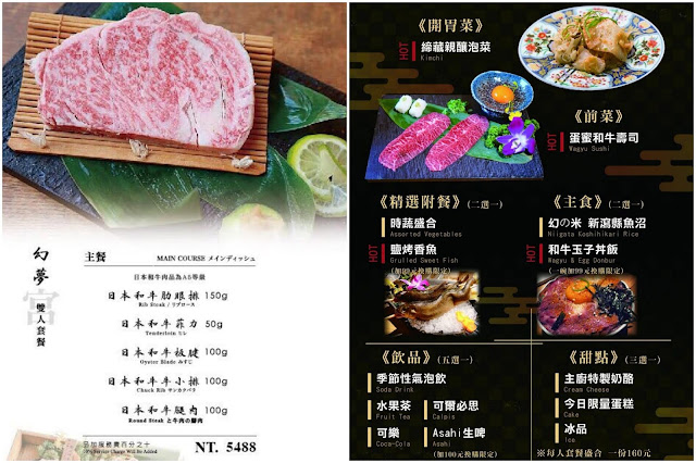 collage - 熱血採訪│締藏和牛燒肉,重達半公斤的宮崎和牛超犯規!口感香酥軟嫩,油脂香氣飽滿好迷人!