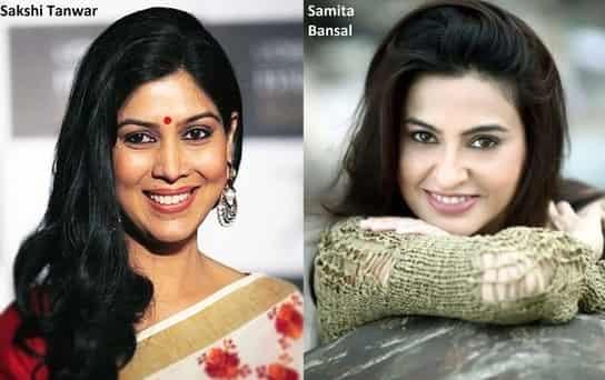 राजस्थान से बोलीवूड पहुँचने वाली अभिनेत्रियां (Famous Bollywood Actress from Rajsthan)