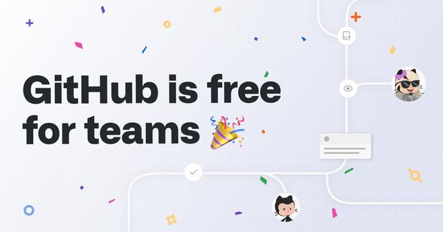 منصة GitHub أصبحت مجانا للفرق