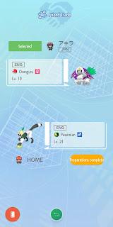 Friend Trade Pokémon HOME