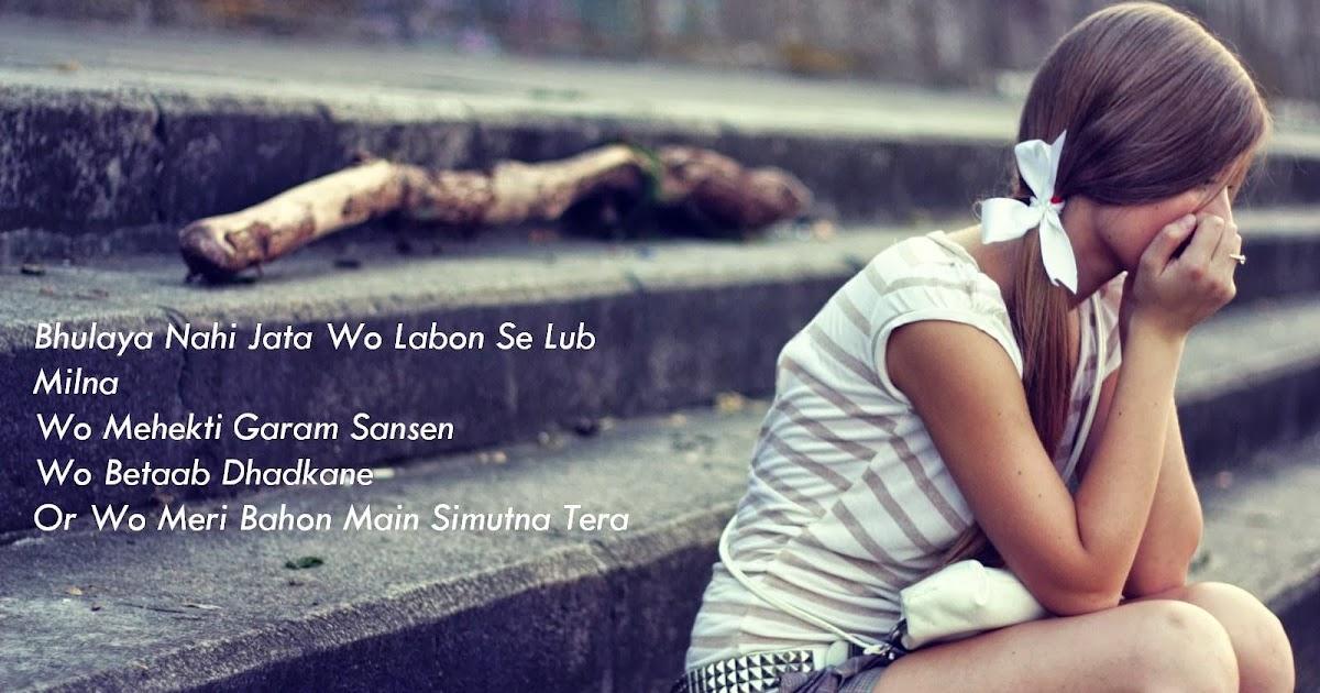 Sad Love SMS Shayari With Sad Image | New Shayari SMS Hindi