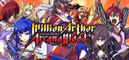تحميل لعبة Million Arthur Arcana Blood للكمبيوتر، تحميل لعبة القتال Million Arthur Arcana Blood للكمبيوتر، تنزيل لعبة Million Arthur Arcana Blood  ، تنزيل لعبةMillion Arthur  Arcana Blood  برابط مباشر