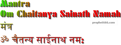 Sai Baba Mantra Chant for eradicating Depression