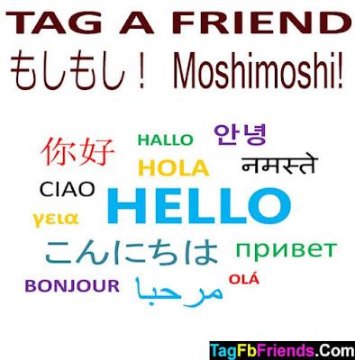 Hi in Japanese language