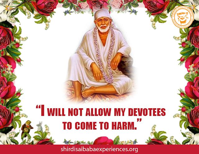 Request To Sai Baba - Anonymous Sai Devotee