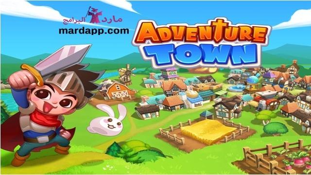 تحميل لعبة بناء المدن الإستراتيجية Adventure Town للاندرويد برابط مباشر