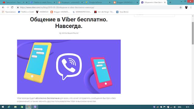 Viber free download