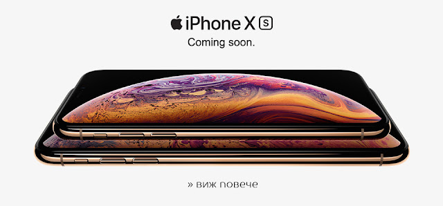 iPhoneX - Coming soon