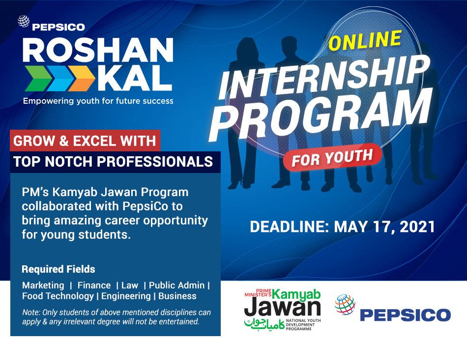 PM Online Internship Program for Youth 2021 Apply Online-National Internship Program-Kamyab Jawan Program