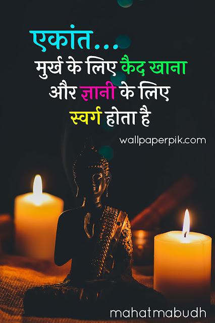 good night image download in hindi