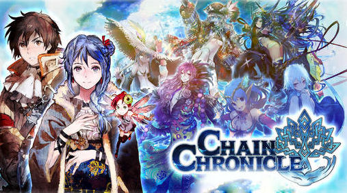 Chain-Chronicle-RPG-hack