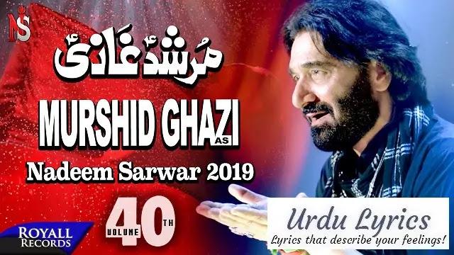 Murshid Ghazi Noha Lyrics - Nadeem Sarwar