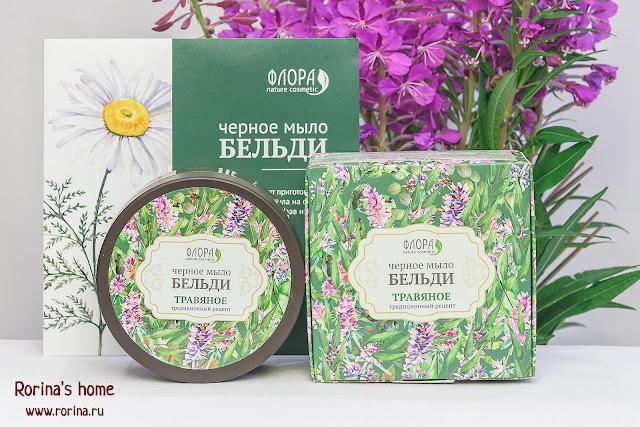 Черное мыло бельди «Травяное»: традиционный рецепт от ФЛОРА nature cosmetic: отзывы