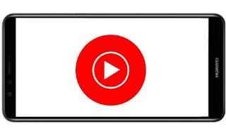 تنزيل برنامج يوتيوب ميوزك YouTube Music Premium مدفوع مهكر بدون اعلانات بأخر اصدار من ميديا فاير للأندرويد.