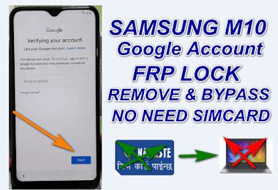 Samsung M10 FRP BypassM10 FRP UnlockWithout Simcard Lock