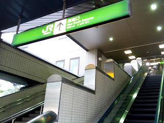 渋谷駅・新南口